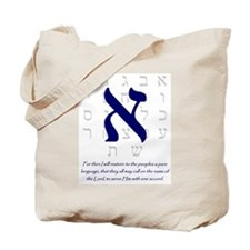 Aleph Hebrew letter Tote Bag
