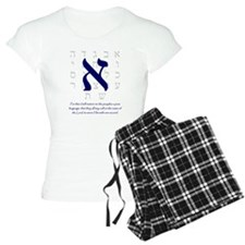 Aleph Hebrew letter Pajamas