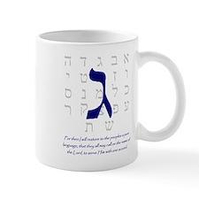 Gimel Hebrew letter Mug
