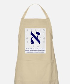 Aleph Hebrew letter Apron