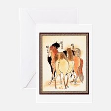 HORSES: CALL OF NATURE Greeting Cards (Package of