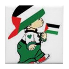 Unique Palestine Tile Coaster