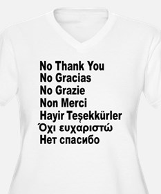NO THANK YOU in 7 languages T-Shirt