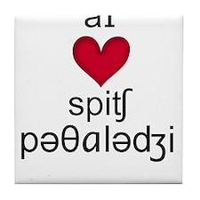 Cute Slp student Tile Coaster