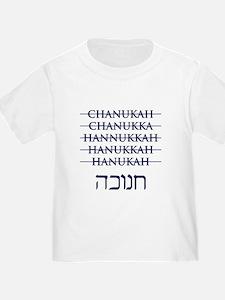 Spelling Chanukah Hanukkah Hanukah T