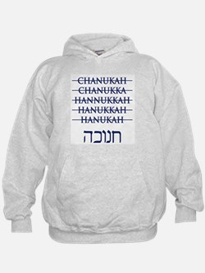 Spelling Chanukah Hanukkah Hanukah Hoodie