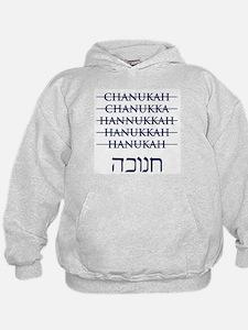 Spelling Chanukah Hanukkah Hanukah Hoody