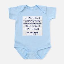 Spelling Chanukah Hanukkah Hanukah Infant Bodysuit