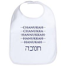 Spelling Chanukah Hanukkah Hanukah Bib