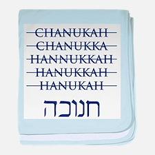 Spelling Chanukah Hanukkah Hanukah baby blanket