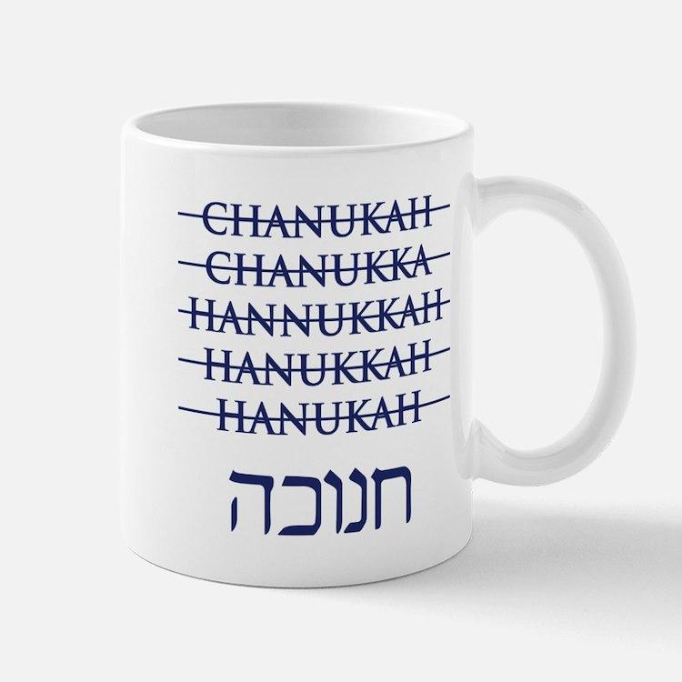 Spelling Chanukah Hanukkah Hanukah Mug
