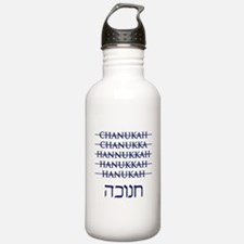 Spelling Chanukah Hanukkah Hanukah Water Bottle