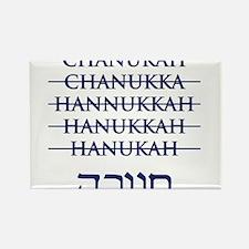 Spelling Chanukah Hanukkah Hanukah Rectangle Magne