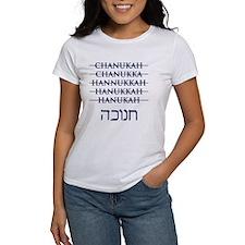 Spelling Chanukah Hanukkah Hanukah Tee