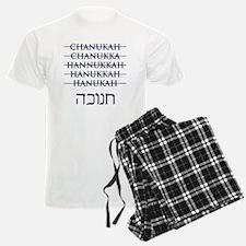 Spelling Chanukah Hanukkah Hanukah Pajamas