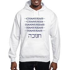 Spelling Chanukah Hanukkah Hanukah Jumper Hoody