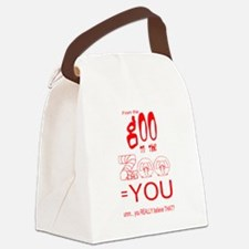 goozoo4.png Canvas Lunch Bag