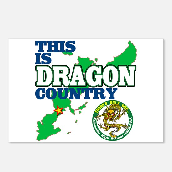 Dragon Country Postcards (Package of 8)