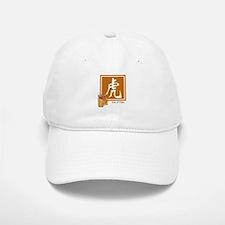 Chinese Tiger Zodiac Baseball Baseball Cap