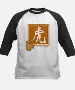 Chinese Tiger Zodiac Tee