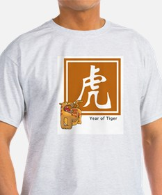 Chinese Tiger Zodiac Ash Grey T-Shirt
