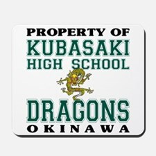 Property Of KHS Dragons Mousepad