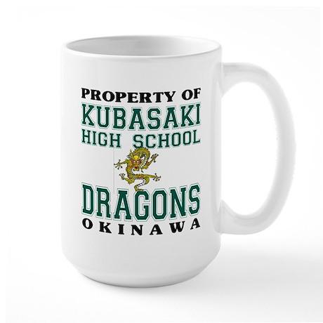 Property Of KHS Dragons Large Mug