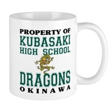 Property Of KHS Dragons Mug