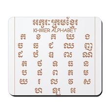 Khmer Alphabet  Mousepad