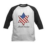 Jewish American Star Kids Baseball Jersey