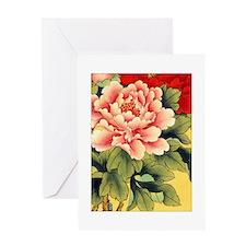 poeny Greeting Cards