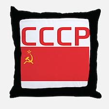 CCCP Flag Throw Pillow