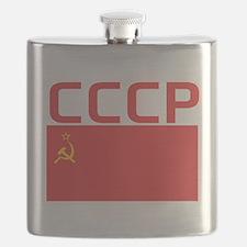 CCCP Flag Flask