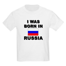 I Was Born In Russia Kids T-Shirt