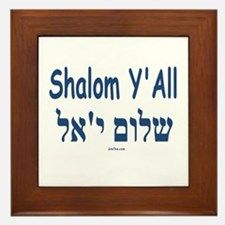 Shalom Y'all Hebrew English Framed Tile