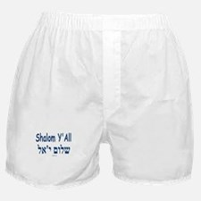Shalom Y'all Hebrew English Boxer Shorts