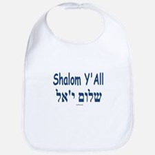 Shalom Y'all Hebrew English Bib