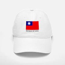 The Republic Of China Flag Stuff Baseball Baseball Cap