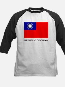 The Republic Of China Flag Stuff Tee