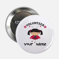 """Personalized Volunteer Librarian 2.25"""" Button"""