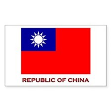 The Republic Of China Flag Merchandise Decal