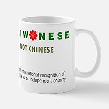 Taiwanese Not Chinese Mugs