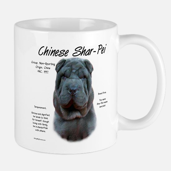 Shar-Pei (blue) Mug
