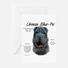 Blue Chinese Shar-Pei Greeting Cards (Pk of 10