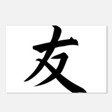 Funny Japanese symbols love faith Postcards (Package of 8)
