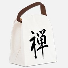 Unique Chinese symbol for peace and tranquility Canvas Lunch Bag