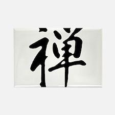 Cute Japanese symbols love faith Rectangle Magnet