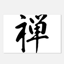 Unique Japanese symbols love faith Postcards (Package of 8)