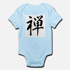 Cute Chinese symbol for peace and tranquility Infant Bodysuit