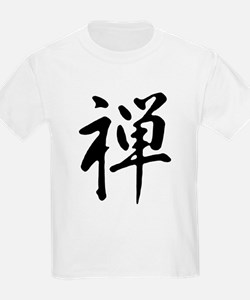 Cute Chinese symbol for peace and tranquility T-Shirt
